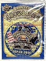 ワンピース麦わらストア 4周年記念缶バッジサンジ