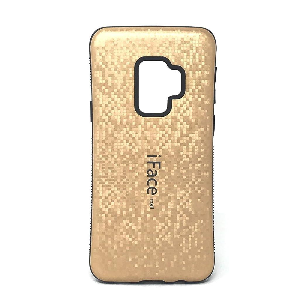 高層ビル全体に部分的にモザイク版iFace mall Galaxy S9/S9Plusケースカバー高級感ラメケースGalaxy S9ケースハードケースアイフェスモールギャラクシーS9/S9 Plus人気ケース耐衝撃 (Galaxy s9Plus, ゴールド)