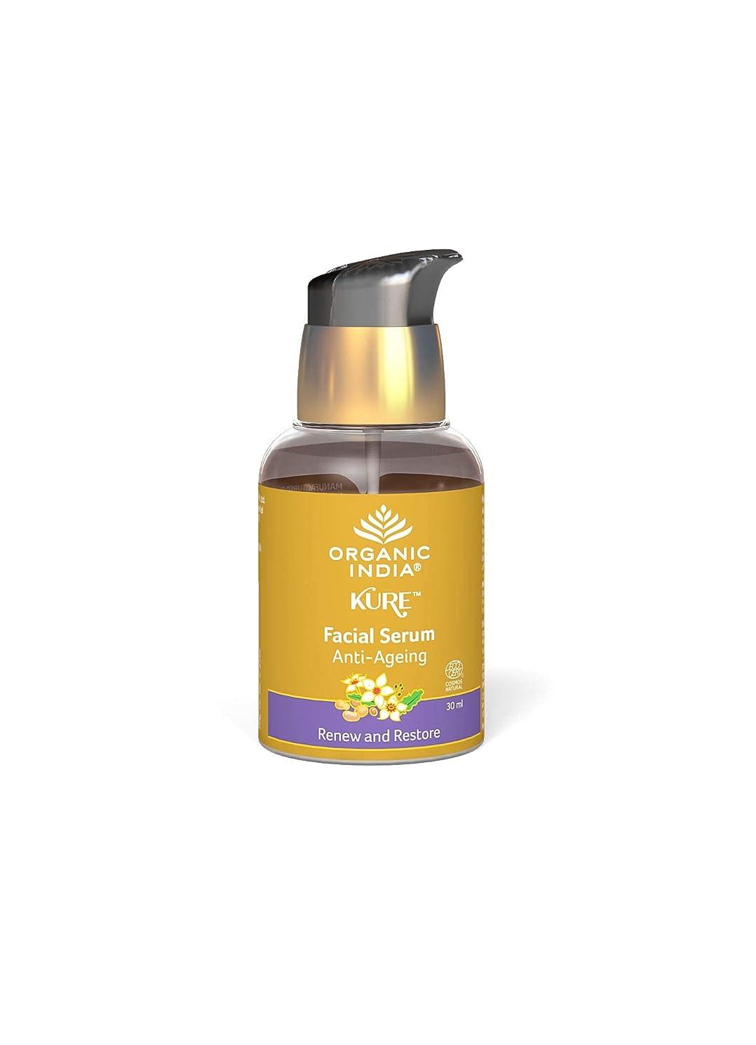 亡命契約するレンダリングOrganic India Facial Serum Anti-Ageing, 30 ml
