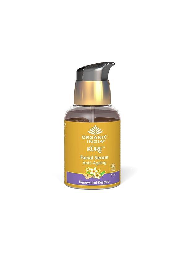 ステレオタイプアーティファクトきゅうりOrganic India Facial Serum Anti-Ageing, 30 ml