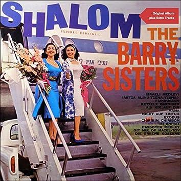 Shalom (Original Album plus Bonus Tracks)