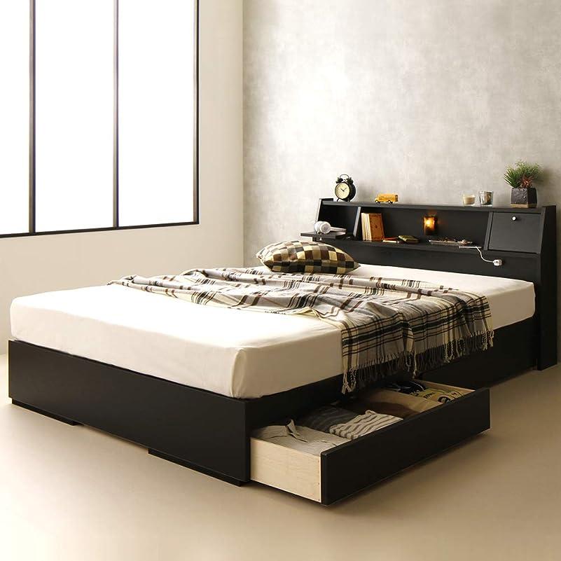 十一天国微視的国産 フラップテーブル付き 照明付き 収納ベッド ダブル (フレームのみ)『AJITO』アジット ブラック 黒 宮付き 日本製頑丈ベッドフレーム
