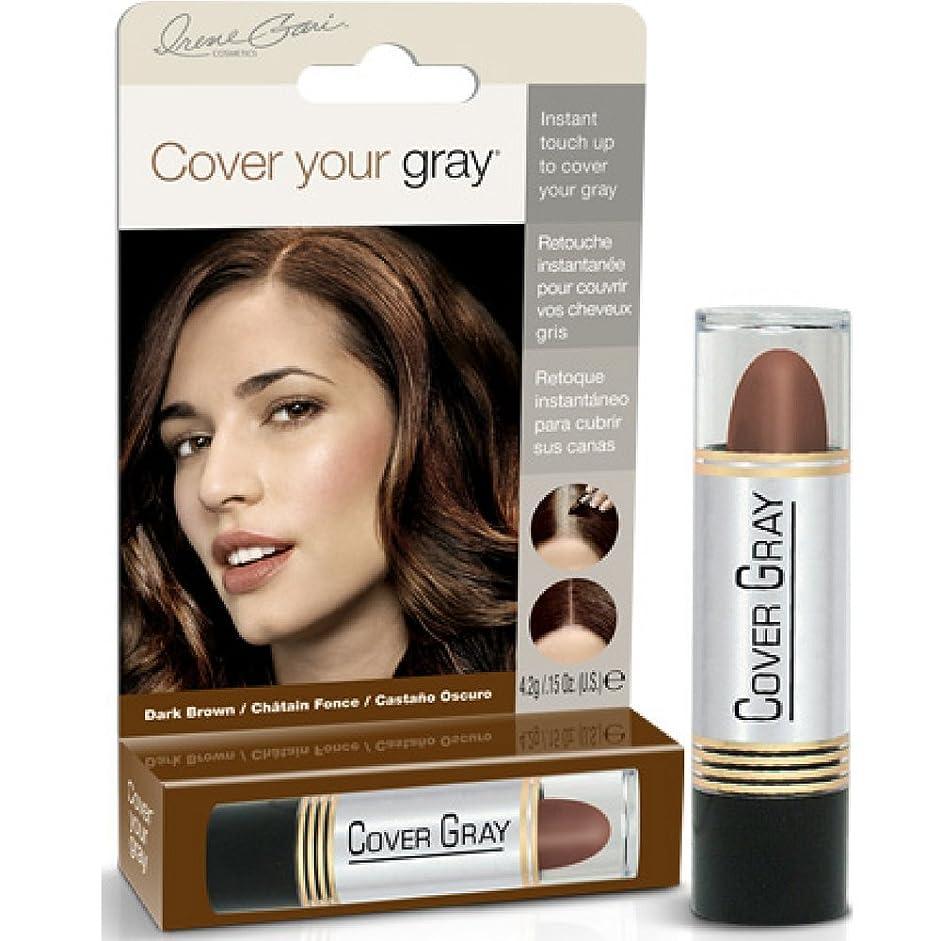 乳剤平手打ちテレビを見るCover Your Gray 女性のタッチアップスティック、ダークブラウン、0.15オズ(3パック)の場合 3パック