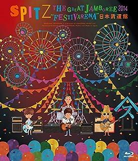 "THE GREAT JAMBOREE 2014""FESTIVARENA""日本武道館【Blu-ray】"
