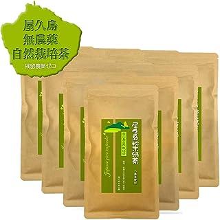 水だし冷温共用 《 私たちが作った屋久島無農薬自然栽培茶です 》粉末緑茶「二番茶」100g×10 水出し/無農薬/無化学肥料/残留農薬ゼロ 【合計2160円以上無料配達・未満108円】