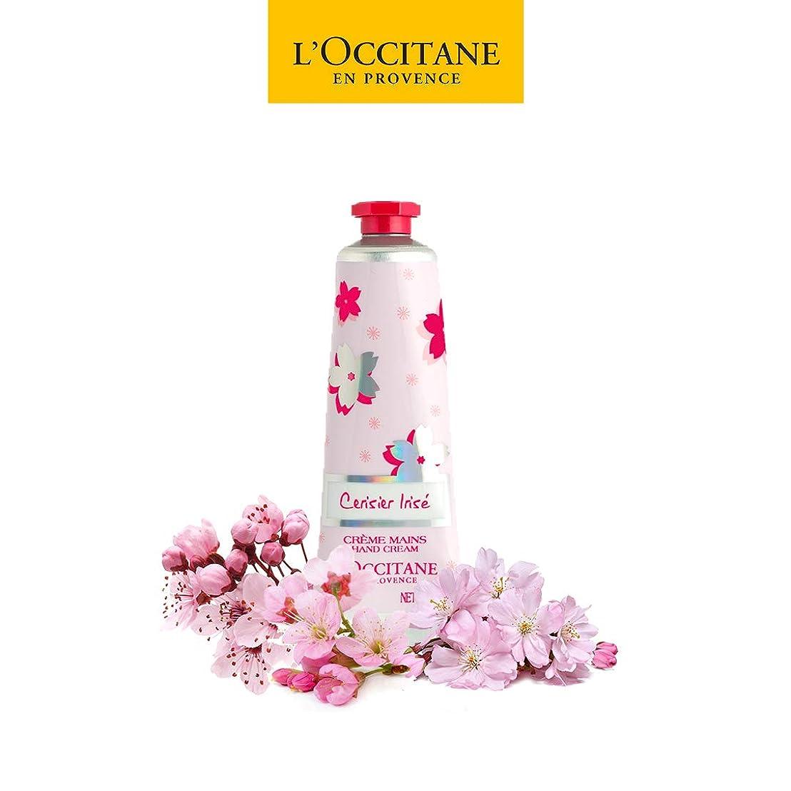 ふつうケープクローンロクシタン(L'OCCITANE) チェリープリズム ハンドクリーム 30ml