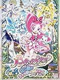 映画ハートキャッチプリキュア!花の都でファッションショー・・・ですか![レンタル落ち] [DVD] image