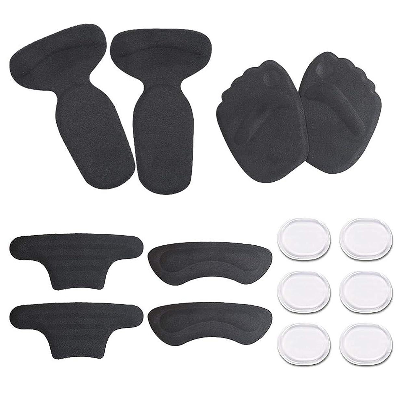 アーサーアブセイ神秘Sourcingbay ハイヒールパッド インソール 7足分セット つま先/足裏保護 靴ズレ防止 すべり止め レディース スナッグ かかと適用(5タイプあり)