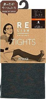 (アツギ) ATSUGI タイツ RELISH ORIGINAL (レリッシュ オリジナル) ウール入リ メランジプレーンタイツ 450デニール相当