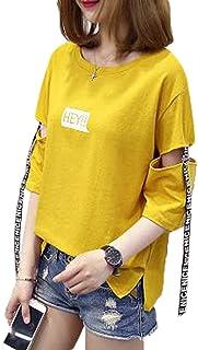 AIJUAN レディース Tシャツ 半袖 夏服 ゆったり カジュアル 通学 スリム ポロシャツ 学院服 パーカー ダメージ トップス 個性 おしゃれ ストリーマ シャツ ファッション