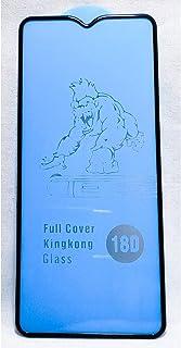شاشة حماية كينج كونج زجاج بتغطية كاملة بدرجة امالة 18 لموبايل ريلمي C11 اصدار 2021
