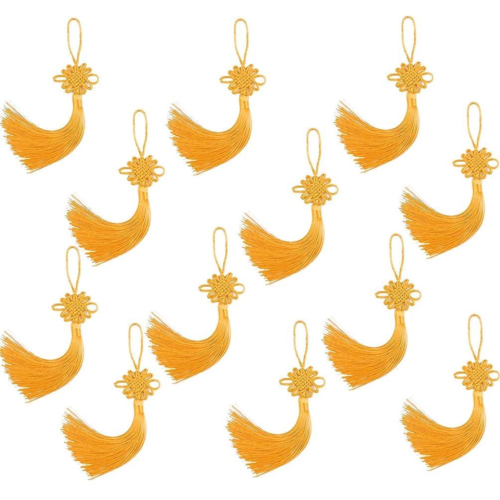 12 pcs Chinese Knot Handmade Silky Souvenir Tassels (8.2'') Tassels with Satin Silk Made Chinese Knots (Yellow)