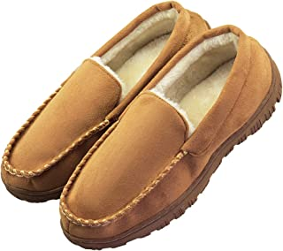 LULEX Men's Plush Micro Suede Moccasin Slippers Non-Skid House Shoes for Men Indoor/Outdoor