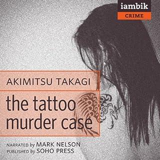 The Tattoo Murder Case audiobook cover art