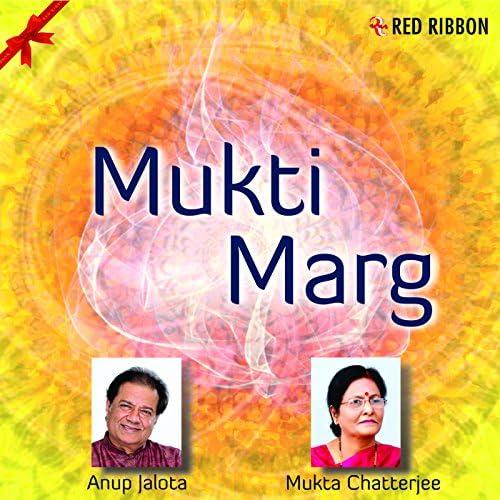 Anup Jalota & Mukta Chatterjee