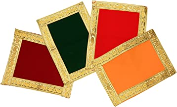 Pooja Mat Aasan Puja Aasan Decorative Cloth Set of 4 (Size:-6 Inches X 5 Inches,) for Multipurpose Pooja Decorations Item...