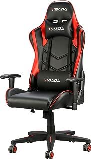 Hbada ゲーミングチェア オフィスチェア デスクチェア ゲーム用チェア 耐荷重150kg静音キャスター リクライニング パソコンチェア ハイバック ヘッドレスト ランバーサポート 昇降アームレスト 腰痛対策 ひじ掛け付き PUレザー
