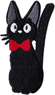 Cat Patch Cute Patches Cool Iron On Patches Funny Patches For Jackets