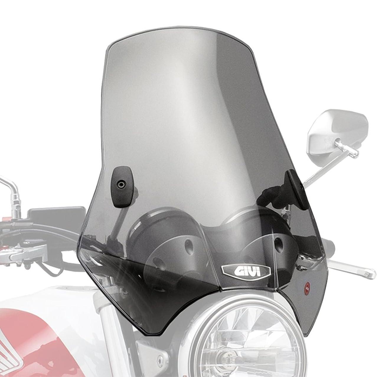 助けて感じる是正GIVI(ジビ)【イタリアブランド】 バイクウインドスクリーン(A660) CB1300SF('03-'13) 93957 高性能&スタイリッシュデザイン