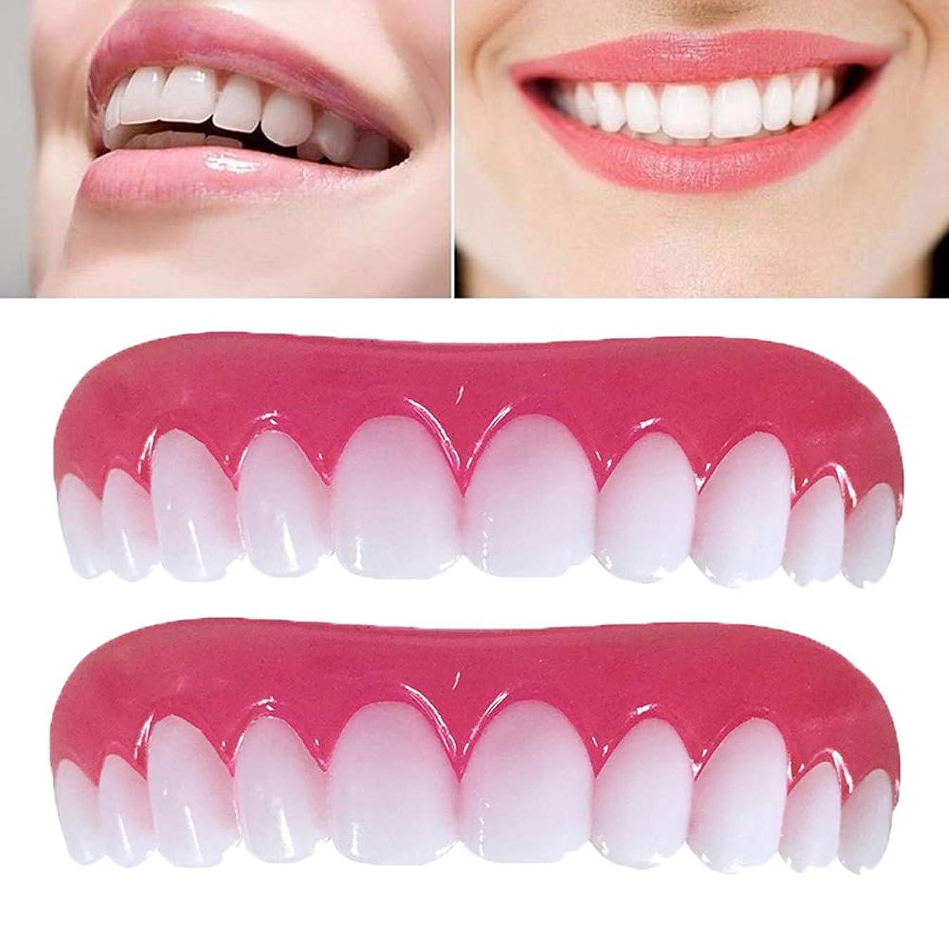 背の高い硬いサイレント2枚の一時的な化粧品の歯の入れ歯、歯と化粧品、シミュレートされたアッパーカフ、ホワイトニングの歯、スナップキャップ、インスタントの快適さ、ソフトで完璧なベニア