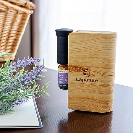 Lapature(ラパチュア) アロマディフューザー ネブライザー式エッセンシャルオイルディフューザー 水を使わない コードレス 充電式