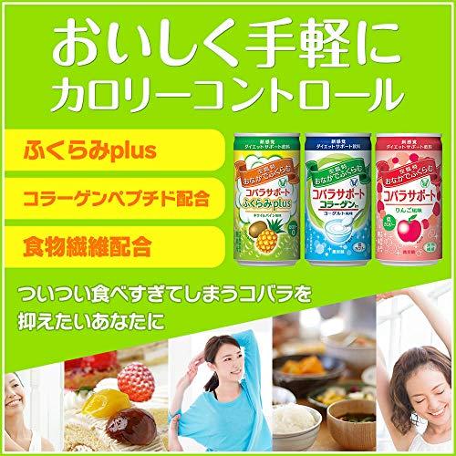 大正製薬コバラサポートりんご風味6缶