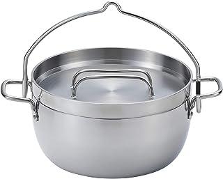 【燕三条製】TSBBQ ライトステンレス ダッチオーブン(無水鍋) 10インチ ミラー仕上げ TSBBQ-005 (本体のみ)