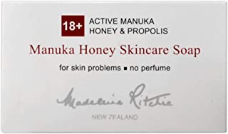 Madeleine Ritchie New Zealand 18+ Active Manuka Honey & Propolis Skincare Soap 125g