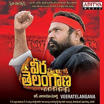Veera Telangana (Original Motion Picture Soundtrack)