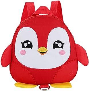 Vacally 子供 キッズ バッグ 子供 かわいい 漫画ペンギン 動物 スクールバッグ バックパック 幼稚園 通園 入園 入学 低学年 男の子 女の子 遠足 お祝い プレゼント
