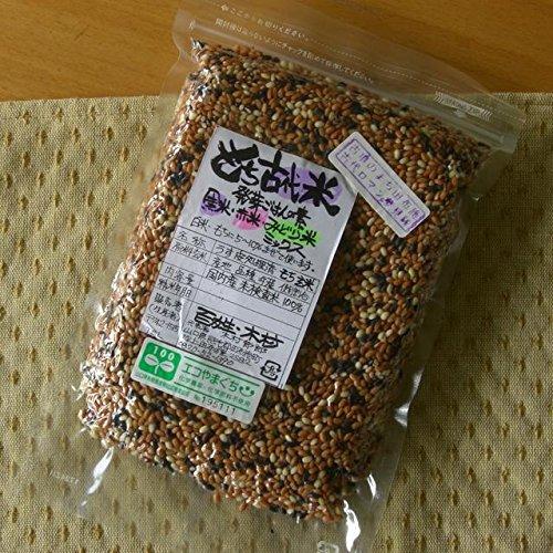もち古代米雑穀ミックス(赤米、黒米、緑米)1000g