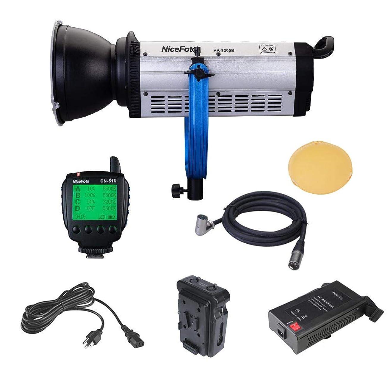 Andoer NiceFoto HA-3300B 330W Professional 5500K Daylight COB LED Video Light Film Light Photographic Equipment Studio Lighting CRI 97+ 36000LM Support APP & 2.4G Remote Control