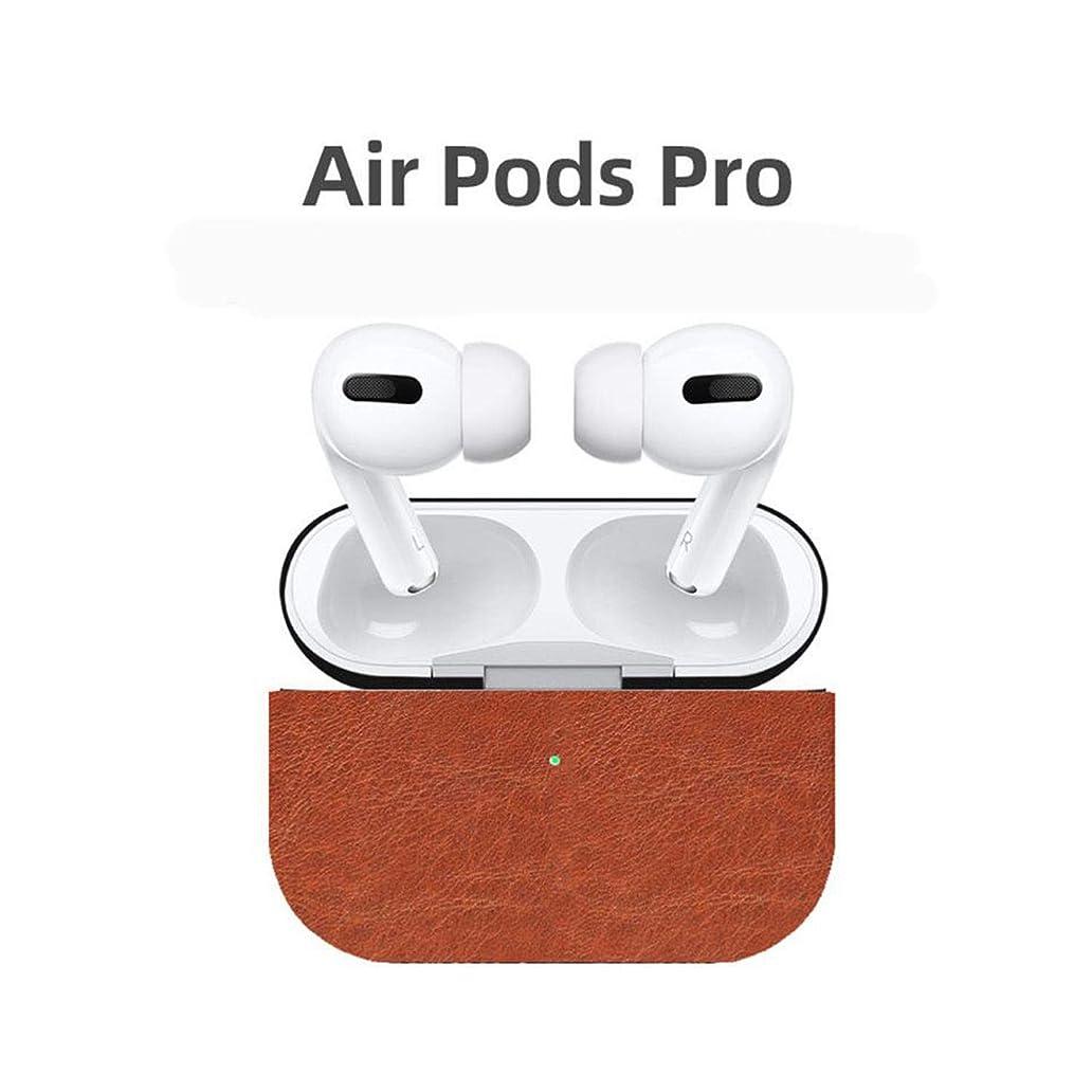 データム可愛い和解するAirpods用 Pro PUレザーケース充電ボックスアンチフォール保護カバー-Brown-