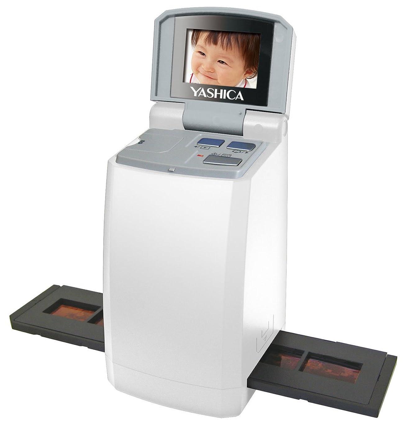 日没内陸隠【ネガ→データ化】 YASHICA 2.4インチ液晶カラーモニター搭載 デジタルフィルムスキャナー FS-501 26073