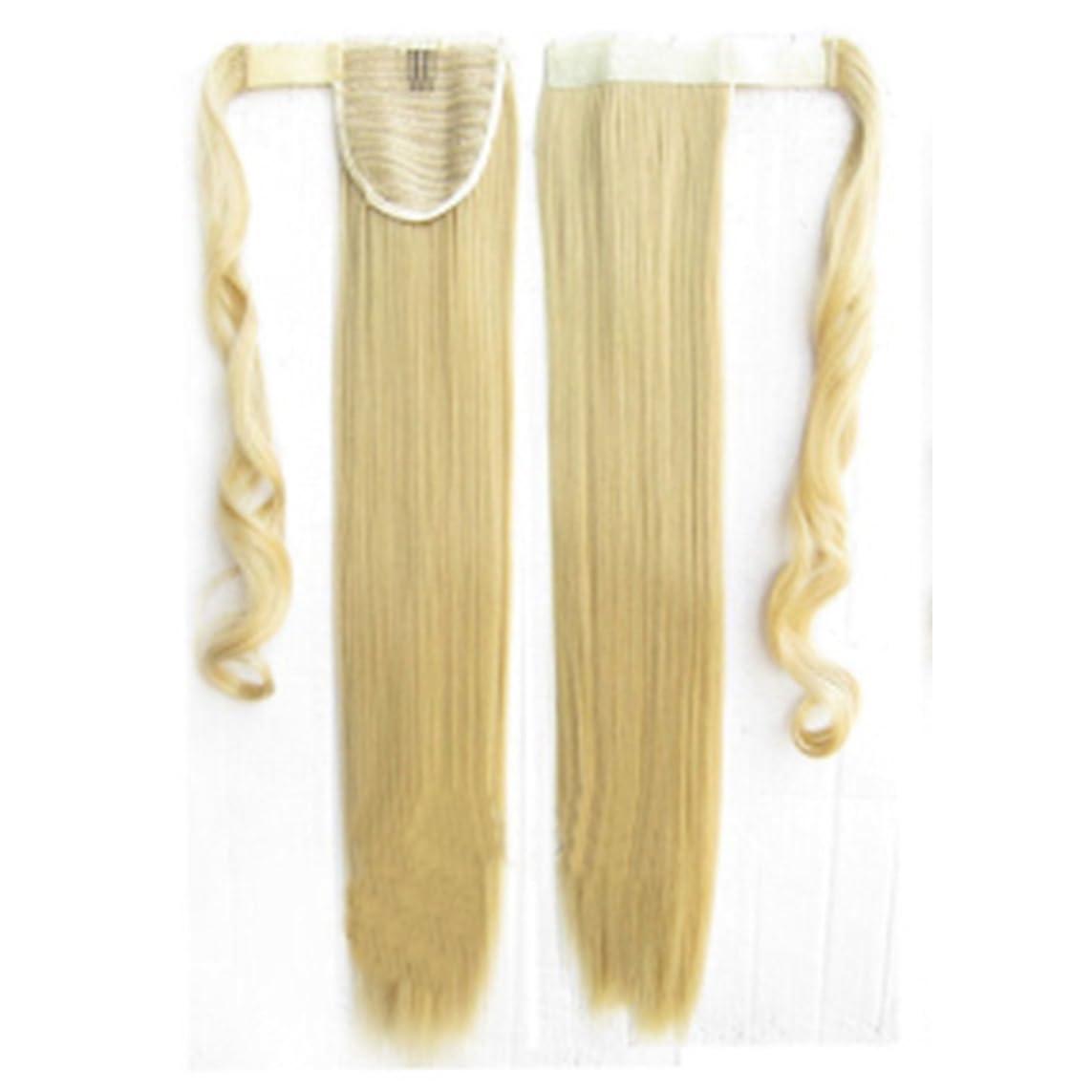 襲撃せせらぎ礼儀Koloeplf 女性 人間の髪 ポニーテール エクステンション ラップ 8 * 55センチメートル 100グラム 化学繊維 長い ストレート シルキーソフト(ブラック、ダーク ブラウン、ライト ブラウン、ゴールド、) (Color : Silver)