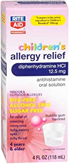 Rite Aid Children's Allergy Relief Dye-Free Bubble Gum 4oz