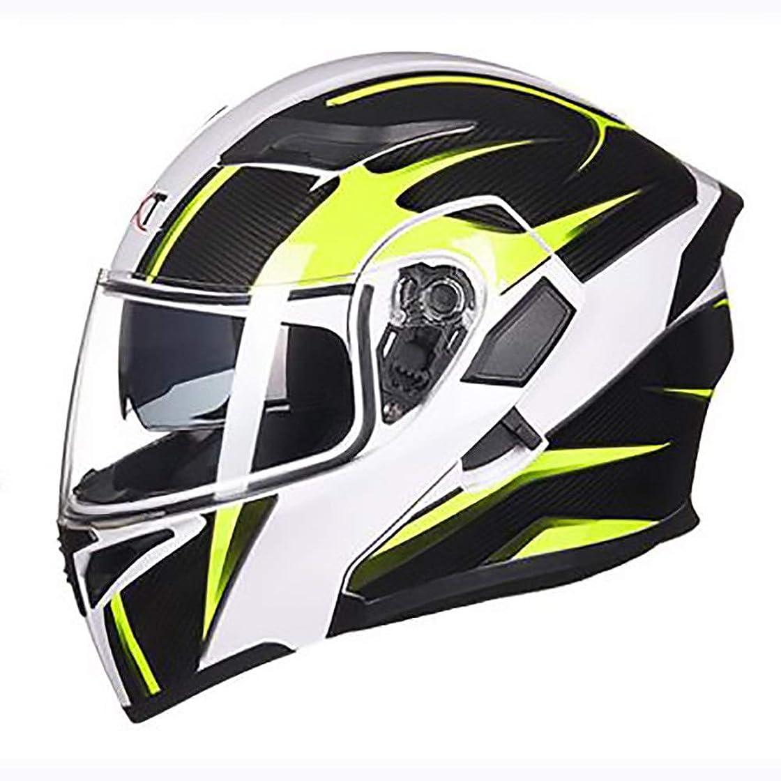 話をする力学無駄だTOMSSL高品質 ホワイトカーボン鉛黄色大人自転車ヘルメット乗馬電気自動車オートバイヘルメット自転車マウンテンバイクヘルメット屋外乗馬機器 TOMSSL高品質 (Size : XL)
