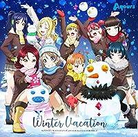 ラブライブ! サンシャイン!! デュオトリオコレクションCD VOL.2 WINTER VACATION