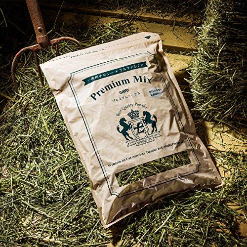 EXTOLEVEL(エクストレベル)PREMIUMMIX/プレミアムミックス1番刈チモシーxアルファルファ混合牧草500g