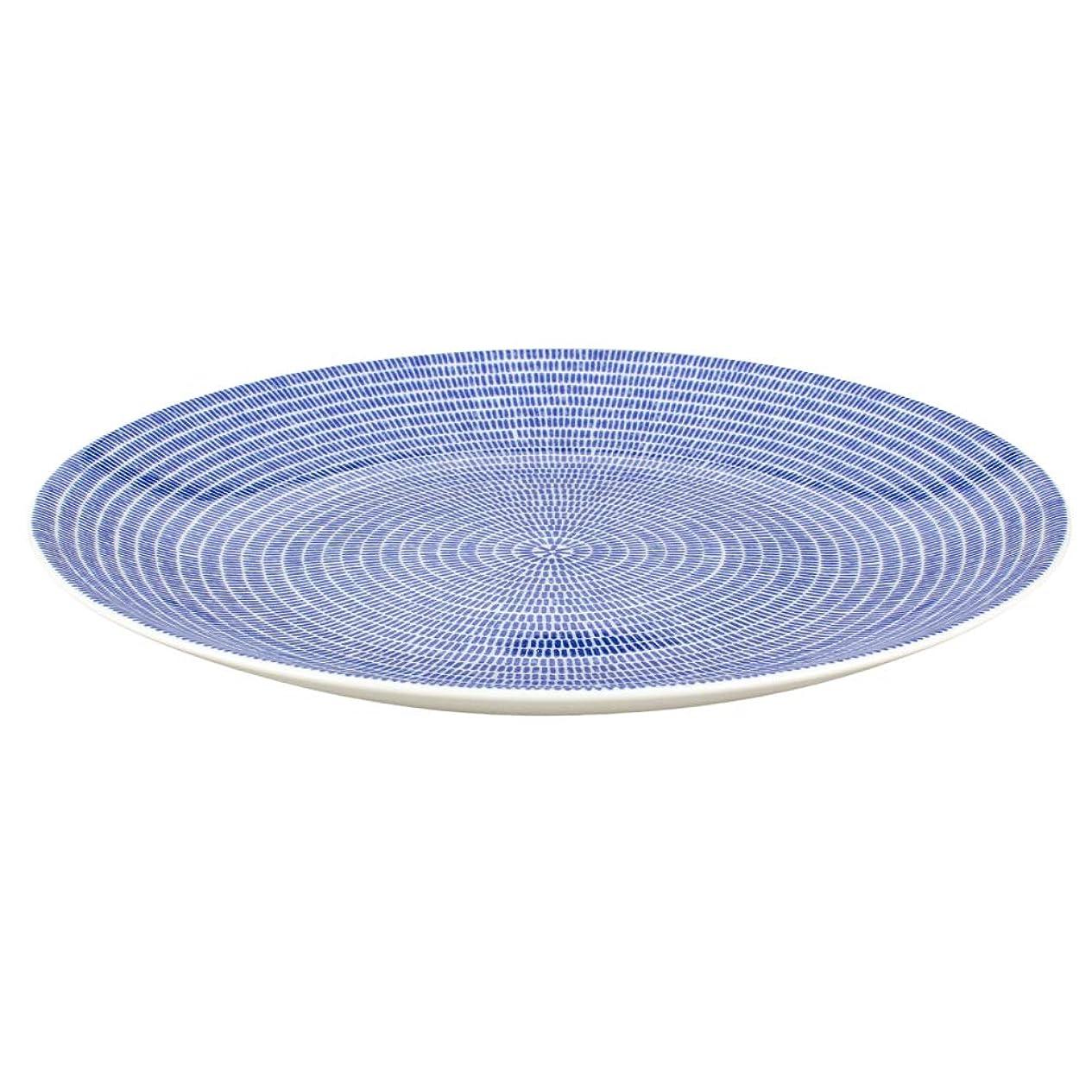 やろうボイドレタス【Arabia】[ アラビア ]【フィンランド北欧食器】24h Avec(008283) フラットプレート(皿) Plate flat 26cm Blue ブルー 新生活 [並行輸入品]