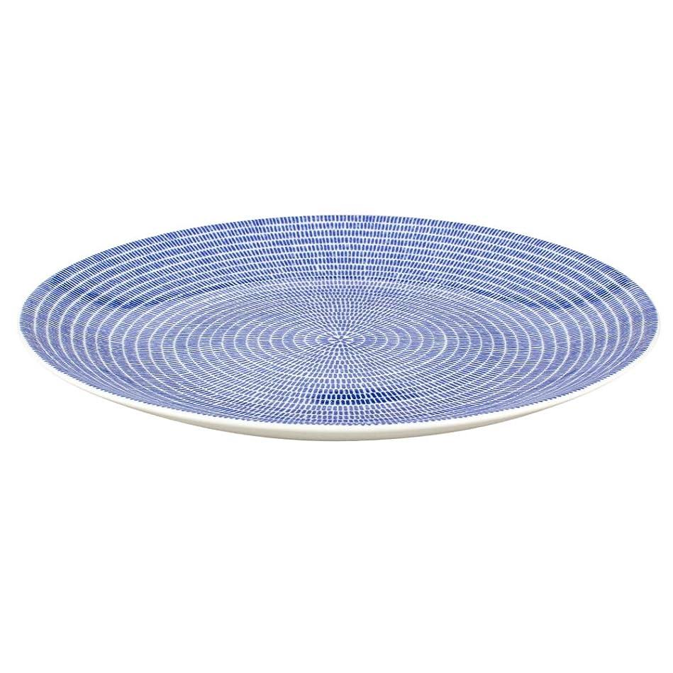 不純ペルー誰でも[ アラビア ] Arabia 皿 24h アベック プレート フラット 20cm 洋食器 キッチン 北欧 1005545 / 6411800082846 ブルー 24h Avec Plate Flat Blue [並行輸入品]
