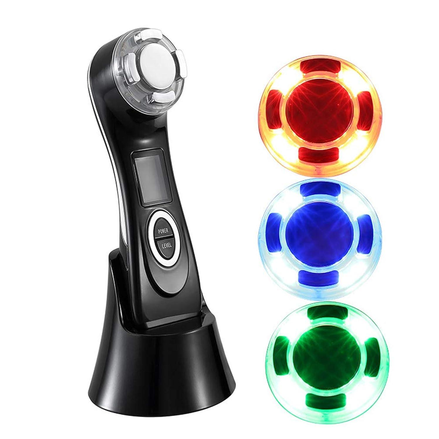 虹バランス巻き取りアップグレード超音波ファットバーナーボディ痩身マッサージ、LEDの美の器械、減量のため持ち上げて締め付けるフェイシャルセラピー,Black