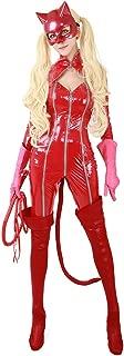 Women's Panther Ann Takamaki Phantom Thief Cosplay Costume