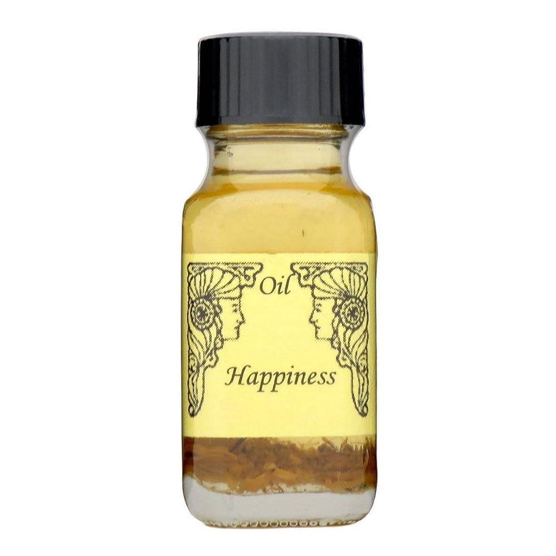 百年疑わしい赤字アンシェントメモリーオイル ハピネス (幸福) 15ml (Ancient Memory Oils)