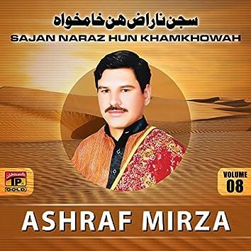 Sajan Naraz Hin Khamkhowah, Vol. 8