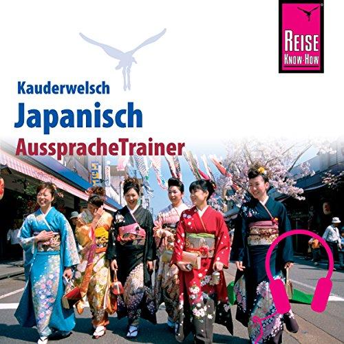 『Japanisch』のカバーアート