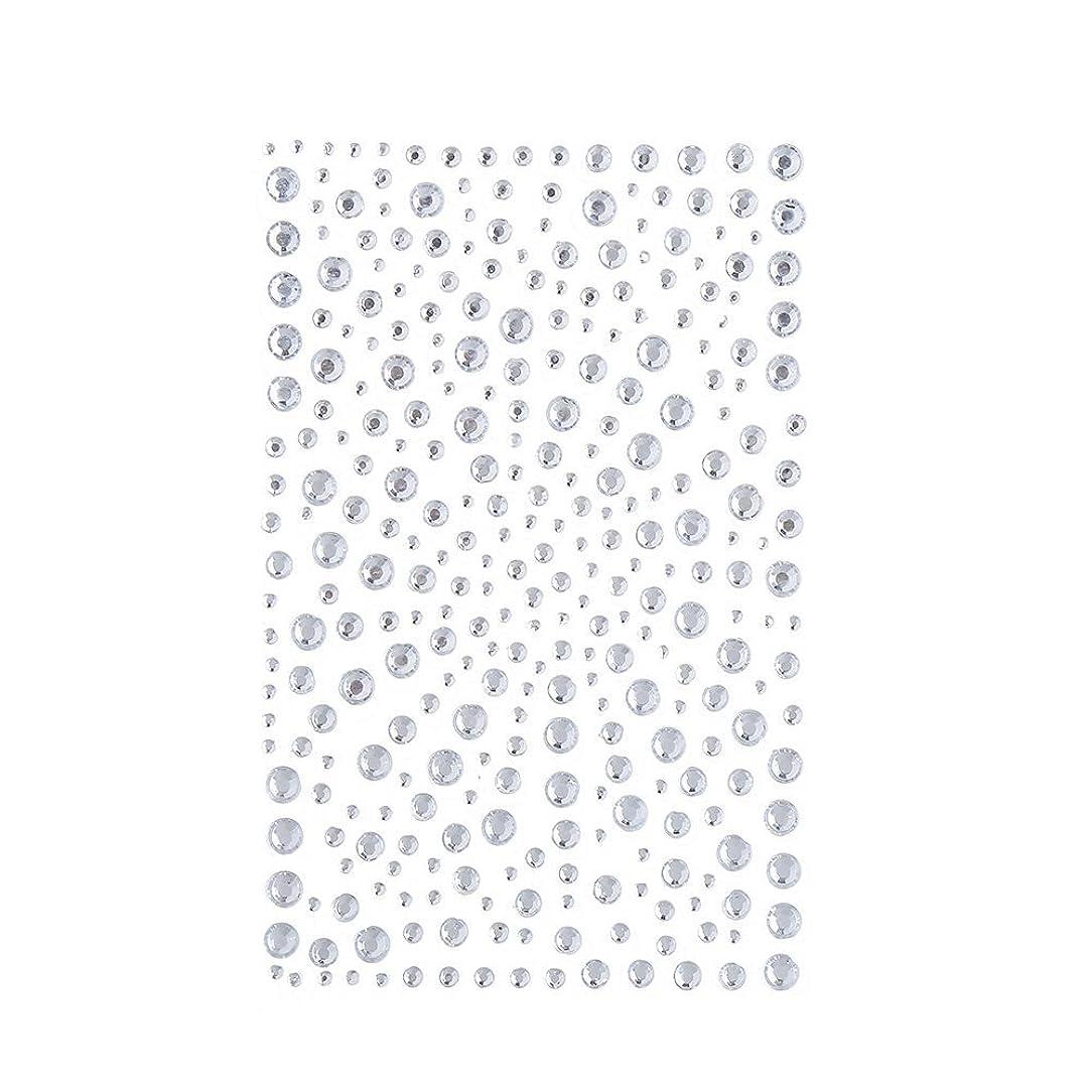 放射性意見十分にラインストーン 人工ダイヤモンド スワロフスキー ホットフィックス 325粒 (白)