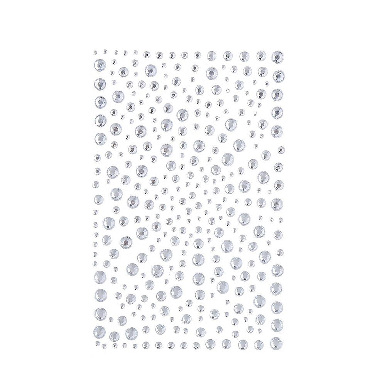 開拓者今つぼみラインストーン 人工ダイヤモンド スワロフスキー ホットフィックス 325粒 (白)