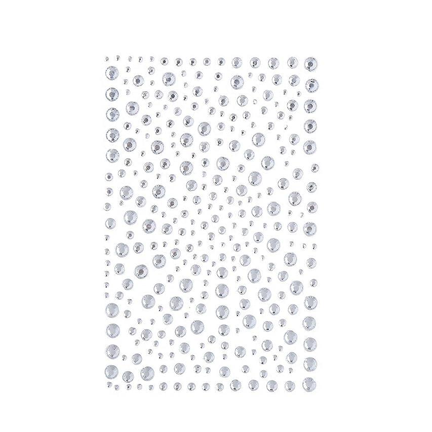 完全に子羊議会ラインストーン 人工ダイヤモンド スワロフスキー ホットフィックス 325粒 (白)
