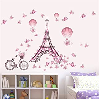 BIBITIME Romantic Eiffel Tower Wall Decals for Girls Room Flower Bike Butterflies Hot Air Balloon Vinyl Sticker Valentine's Day Couple Bedroom Home Art Mural DIY